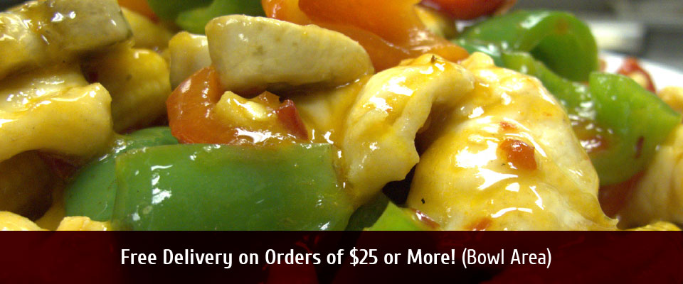 Free Delivery on OrdersOf $25 or More! (Bowl Area) Spicy Chicken