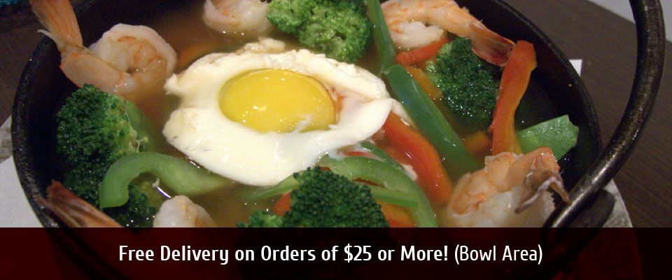 Free Delivery on OrdersOf $25 or More! (Bowl Area) Seafood udon